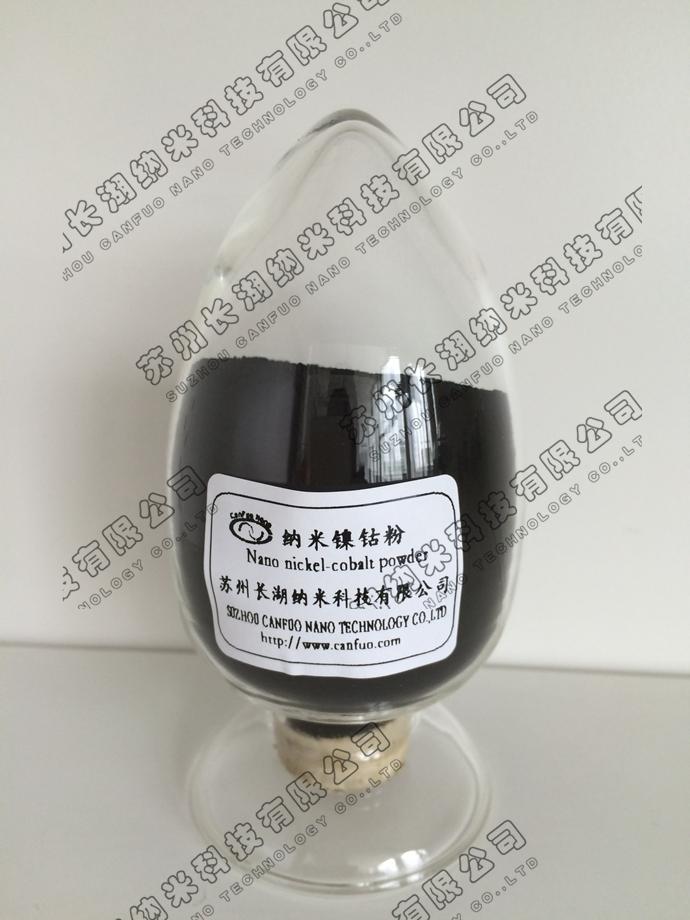 Nano Nickel-Cobalt powder